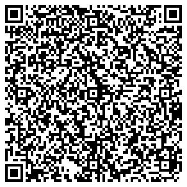 QR-код с контактной информацией организации ОАО СЕВЕРО-ЗАДОНСКИЙ ЭКСПЕРИМЕНТАЛЬНЫЙ ЗАВОД