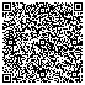 QR-код с контактной информацией организации АЛЬЯНС ТОО