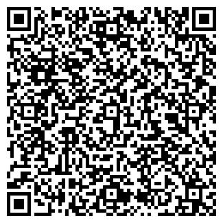 QR-код с контактной информацией организации ДОКОФА