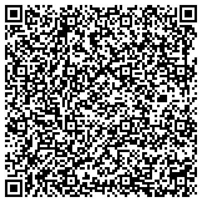 QR-код с контактной информацией организации ГУЗ Донская станция скорой медицинской помощи