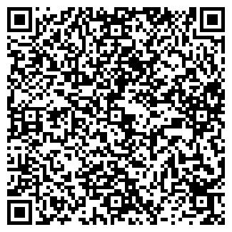 QR-код с контактной информацией организации НПЦ АГРОУМ