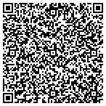 QR-код с контактной информацией организации ДОНСКОЙ АВТОРЕМЗАВОД ЗАО