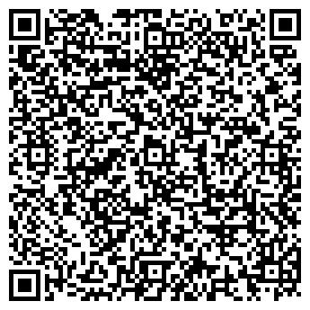 QR-код с контактной информацией организации ДОРОГОБУЖСКОЕ РАЙПО