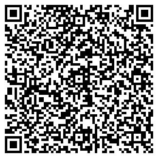 QR-код с контактной информацией организации АЛЬЯНС-СЕРВИС