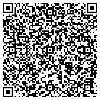 QR-код с контактной информацией организации ДОРОГОБУЖЛЕСПРОМ, ОАО