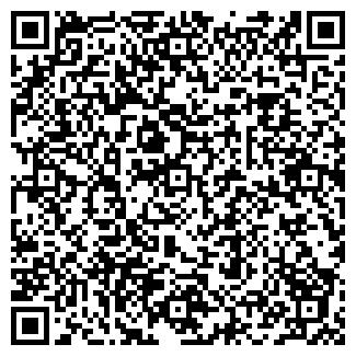 QR-код с контактной информацией организации ПОЛИМЕРКРОВЛЯ, ЗАО
