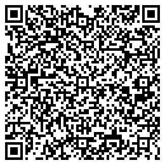 QR-код с контактной информацией организации ШУЛЬГИНСКИЙ, ТОО