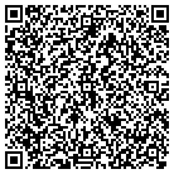 """QR-код с контактной информацией организации ГУЗ """"Амбулатория п.Рассвет"""""""