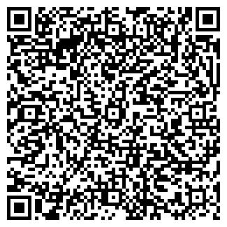 QR-код с контактной информацией организации СБ РФ № 2637