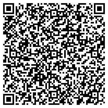 QR-код с контактной информацией организации ДУБЕНСКОЕ ДОРОЖНОЕ РСУ