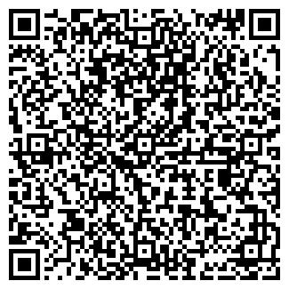 QR-код с контактной информацией организации ПОРЕЧЕНСКИЙ КАРЬЕР