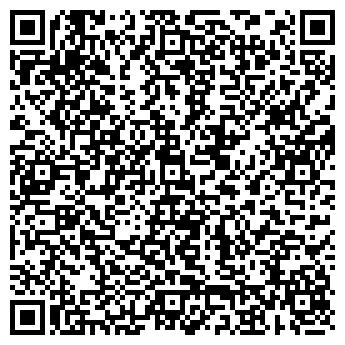 QR-код с контактной информацией организации ДУБЕНСКАЯ РАЙОННАЯ БОЛЬНИЦА