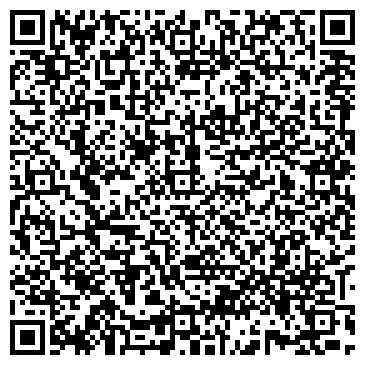 QR-код с контактной информацией организации РАСЧЕТНО-КАССОВЫЙ ЦЕНТР ДУБНА