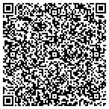 QR-код с контактной информацией организации ДУМИНИЧСКИЙ МОЛОКОЗАВОД, ОАО