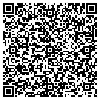 QR-код с контактной информацией организации ХОТЬКОВО АПФ, ООО