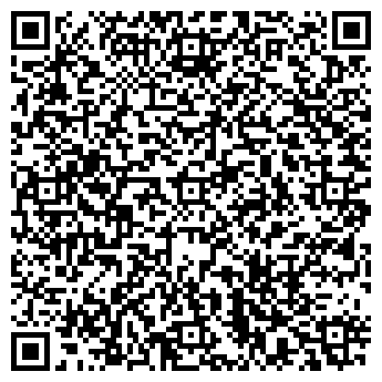 QR-код с контактной информацией организации АМС РЕМОНТ