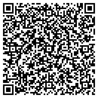QR-код с контактной информацией организации ПОДРЯД ФИРМА
