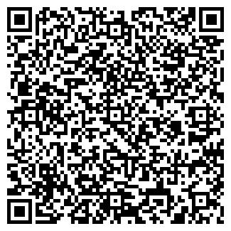 QR-код с контактной информацией организации МАКЛАКОВСКИЙ СПК