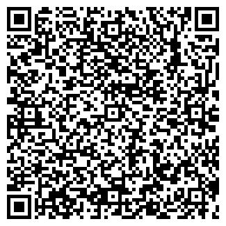 QR-код с контактной информацией организации САВИНО, ТОО