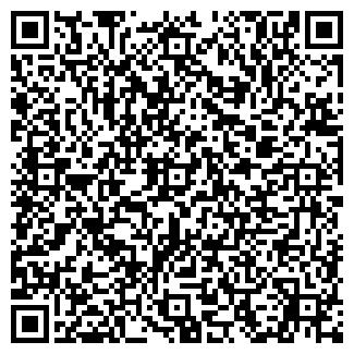 QR-код с контактной информацией организации КУЛАГИНСКОЕ, ТОО