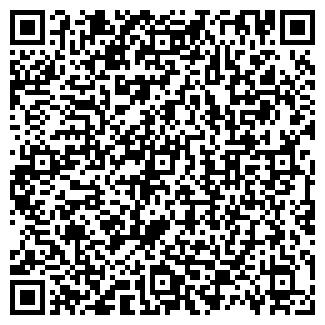 QR-код с контактной информацией организации ФЕДОРОВСКОЕ, ТОО