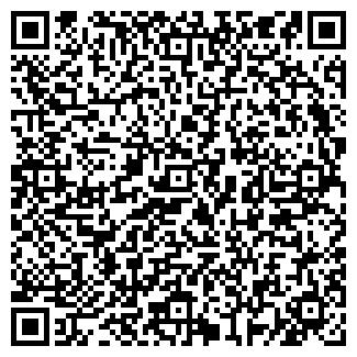 QR-код с контактной информацией организации ВОРОНЦОВСКОЕ, ТОО