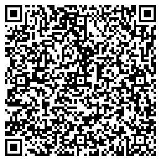 QR-код с контактной информацией организации СПАС-УГЛЫ, ТОО
