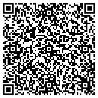 QR-код с контактной информацией организации ШИЛОВИЧИ, ТОО