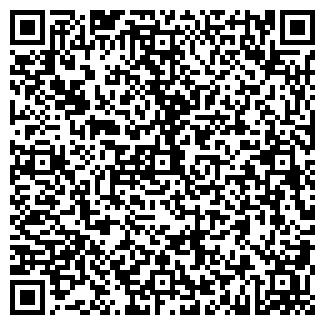 QR-код с контактной информацией организации БУЛГАКОВО, ТОО