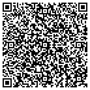 QR-код с контактной информацией организации ДУХОВЩИНСКОЕ РАЙПО