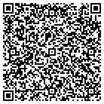 QR-код с контактной информацией организации ОАО РУСЛАН, ПО ПЕРЕРАБОТКЕ МОЛОКА