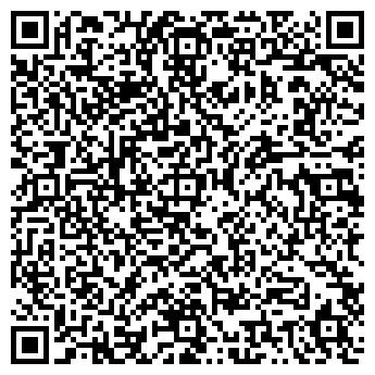 QR-код с контактной информацией организации ДЯТЬКОВСКИЙ ТОРГ