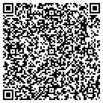 QR-код с контактной информацией организации ДЯТЬКОВСКОЕ РАЙПО