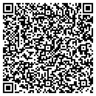 QR-код с контактной информацией организации ПИЩЕВИК, ОАО