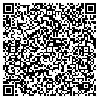 QR-код с контактной информацией организации САНТЕХЛИТ, ОАО