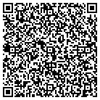 QR-код с контактной информацией организации АНДЕС ТОО