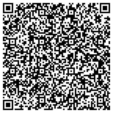QR-код с контактной информацией организации ДЯТЬКОВСКОЕ ПРОЕКТНО-ПРОМЫШЛЕННОЕ СТРОИТЕЛЬНОЕ ОБЪЕДИНЕНИЕ, ОАО