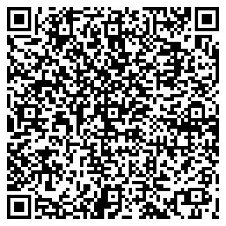 QR-код с контактной информацией организации ЯГОДКА