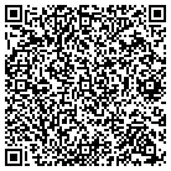 QR-код с контактной информацией организации АНДРЕЕВА ЧП