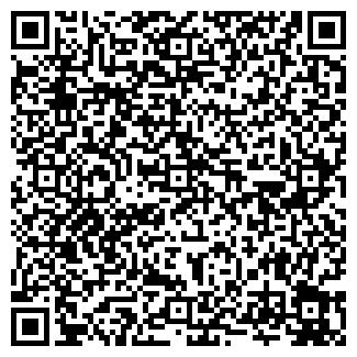 QR-код с контактной информацией организации АНОД