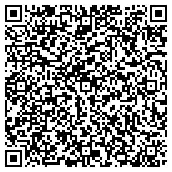 QR-код с контактной информацией организации ДЯТЬКОВО ЭЛИТНО-СЕМЕНОВОДЧЕСКОЕ ХОЗЯЙСТВО