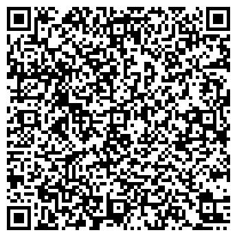 QR-код с контактной информацией организации АМБУЛАТОРИЯ АО ЭНЕРГИЯ