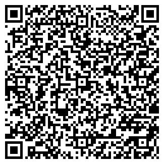 QR-код с контактной информацией организации ГИДРОПРИВОД, ОАО