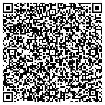 QR-код с контактной информацией организации АНТИЛОПА ГНУ МАГАЗИН