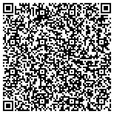 QR-код с контактной информацией организации ГОЛИКОВСКИЙ КАМЕННЫЙ КАРЬЕР