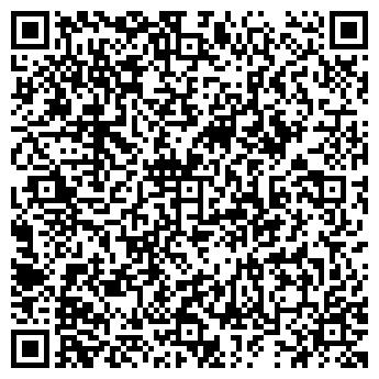 """QR-код с контактной информацией организации """"Бархатный Кот"""""""