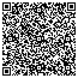 QR-код с контактной информацией организации ЕЛЕЦКИЙ ЛЕСХОЗ