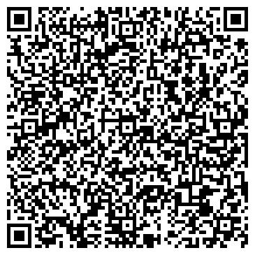 QR-код с контактной информацией организации КАЗАЦКИЙ КРАХМАЛО-ПАТОЧНЫЙ КОМБИНАТ, ЗАО