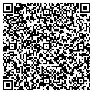 QR-код с контактной информацией организации Е.С. СТУДИЯ