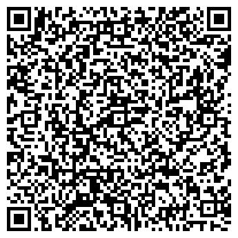 QR-код с контактной информацией организации АРГО ТОО ВКПК
